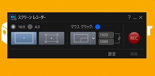 output_mp4_001