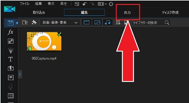 output_mp4_005