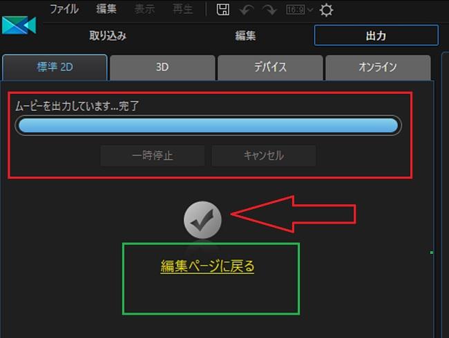 output_mp4_013