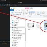 パソコンに保存した動画をPowerDirector15に取り込み